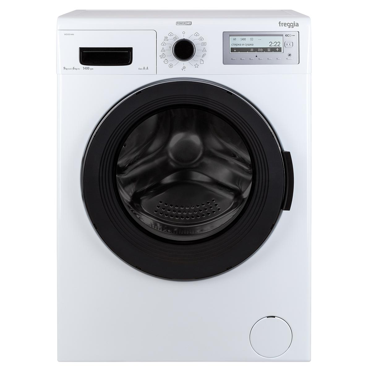 стиральная машина с черной крышкой