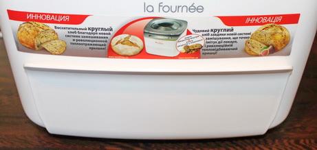 Moulinex La Fournee RZ710