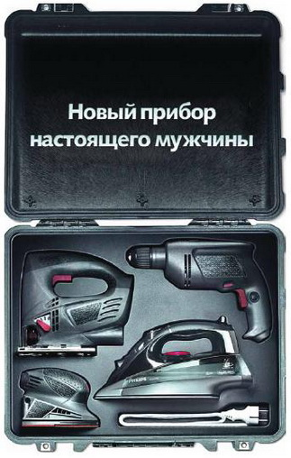 Утюг Philips Man IRON GC4490