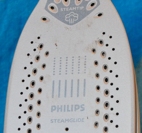 Утюг Philips GC4625