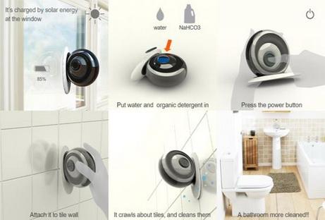 Snail Cleaner от Dong Hun Seo